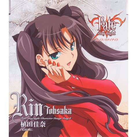 buy a 7 night stay in a 2 bedroom suite at the floriday s fate stay night character image song ii tohsaka rin