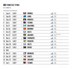 2017 nfl schedule release tennessee titans 2016 nfl schedule released