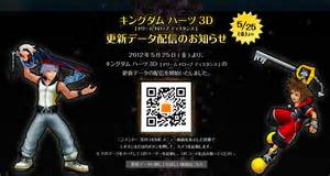 14 oct 2014 if the download codes include qr codes