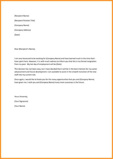 written resignation letter format thepizzashop co