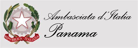 consolato dominicano novit 224 per il visto di ingresso in italia dei cittadini