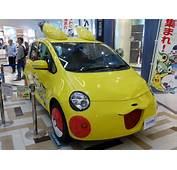 Toyota Ractis CP100 As Pikachu Car FrontJPG
