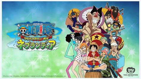 film one piece terbaru 2017 download one piece adventure of nebulandia 2015