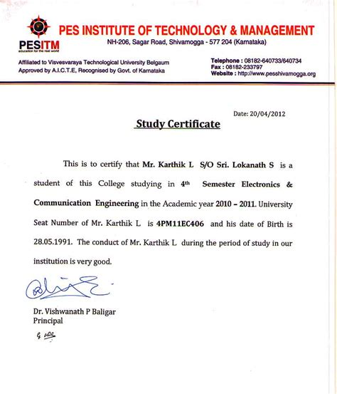 Study Certificate Issue Letter Request Letter For School Study Certificate Gopal Konganapalli 3rd Year Engineering Student