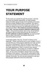 Statement Of Purpose Sle Essays by Fast Custom Essay The Ak Rice Institute Prentice