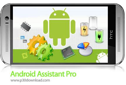 android assistant pro دانلود android assistant pro نرم افزار موبایل دستیار حرفه ای اندروید واضح