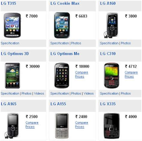 lg mobile price list lg mobile phones price list with pictures find