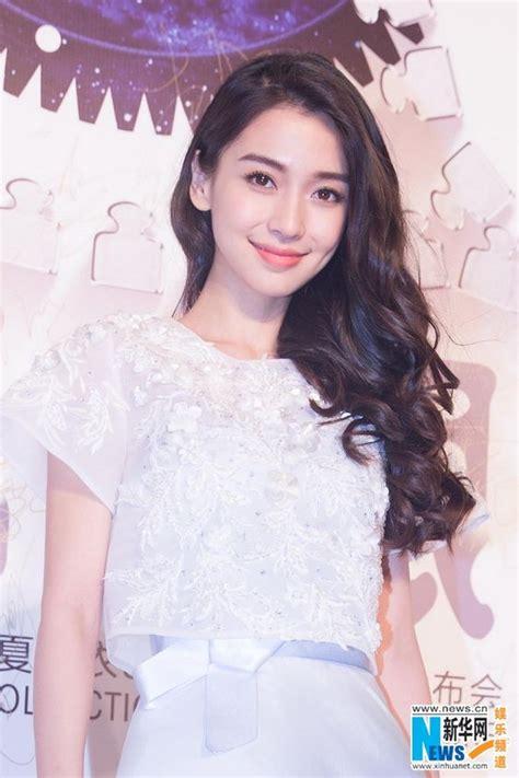 hong kong actress baby hong kong actress angelababy http www