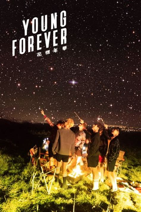 wallpaper bts young forever 17 best images about 방탄소년단 bts wallpapers and lockscreens
