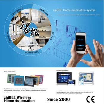 knx home domotics automation system smart home