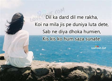 images of love dhoka dhoka shayari hindi in english check out dhoka shayari
