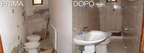 preventivo per rifacimento bagno preventivo rifacimento bagno bagno e sanitari