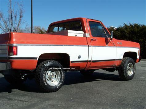 1 2 ton truck modal title