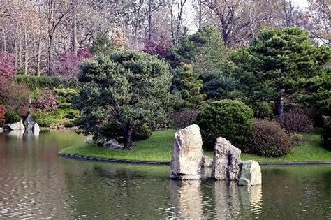 Botanic Garden St Louis Missouri Botanical Garden St Louis Missouri
