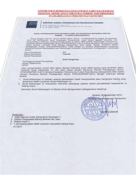 pengurusan izin prinsip perluasan bkpm