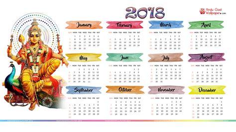 Andorra Calend 2018 Calendar 2018 Wallpaper 28 Images Wallpaper Calendar
