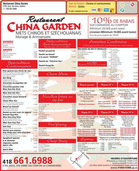 restaurant china garden qu 233 bec qc 2155 boul sainte