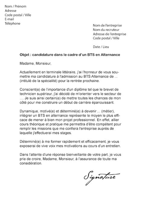 Lettre De Motivation Ecole En Alternance Lettre De Motivation Bts En Alternance Mod 232 Le De Lettre