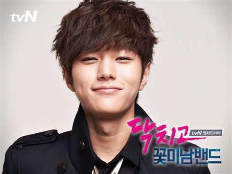 L Boy L Quot Shut Up Flower Boy Band Quot L Myungsoo Photo 31250052
