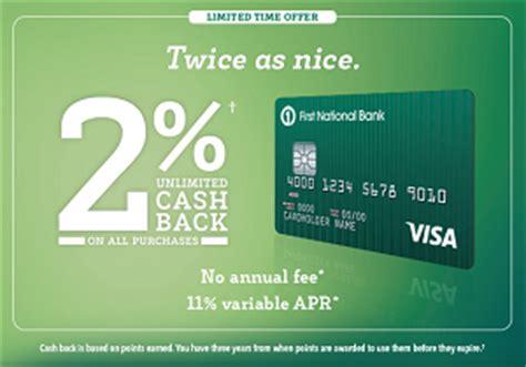 Visa Gift Card Cash Back - citi cash back credit card annual fee best business cards