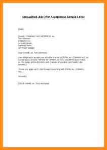 11 email job offer acceptance actor resumed