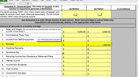 Mass Child Support Worksheet