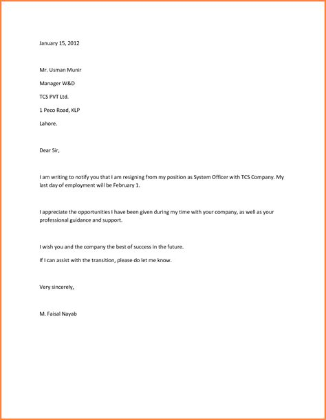 Write Resignation Letter Sle by How To Write A Resignation Letter Sles 115789536 Png Sales Report Template