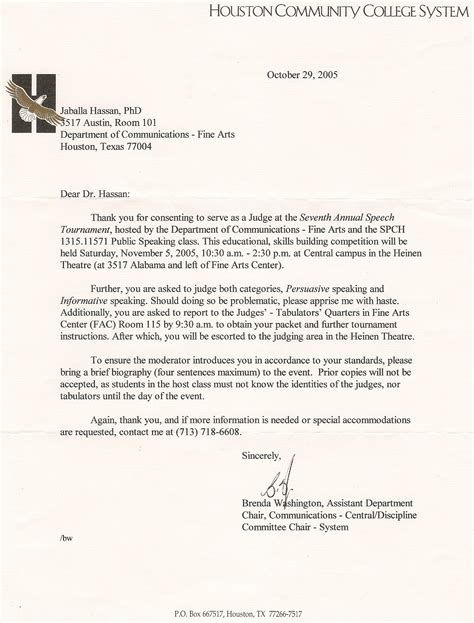 thank you letter to award judges thank you letter from hcc