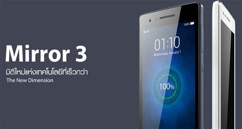 Soft Oppo Mirror 3 Silikon Oppo Mirror 3 Softcase Mirror3 R3 T30 3 android เป ดราคา oppo mirror 3 ในไทยท 7 990 บาทเร มขาย mobile expo