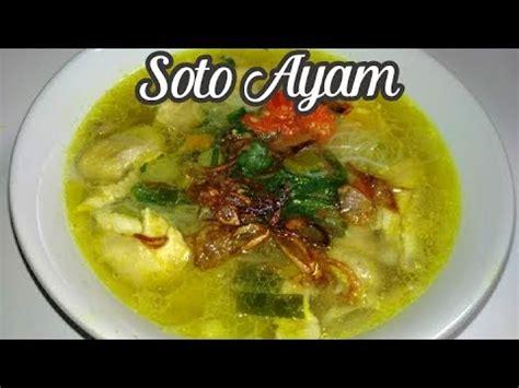resep soto ayam bening kuah seger  enak youtube