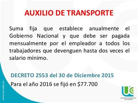 salario minimo mensual 2016 y auxilio de transporte compensacion laboral 2016 pdf claudia