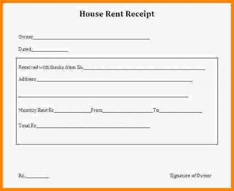Rent Receipt Email Template by 5 House Rent Receipt Invoice Exle