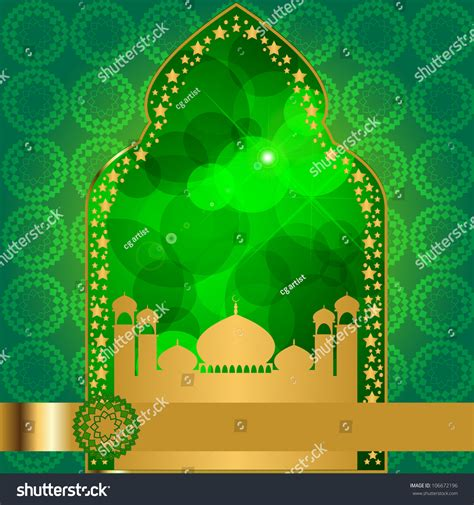 islamic pattern background green green islamic background jpeg version also available in