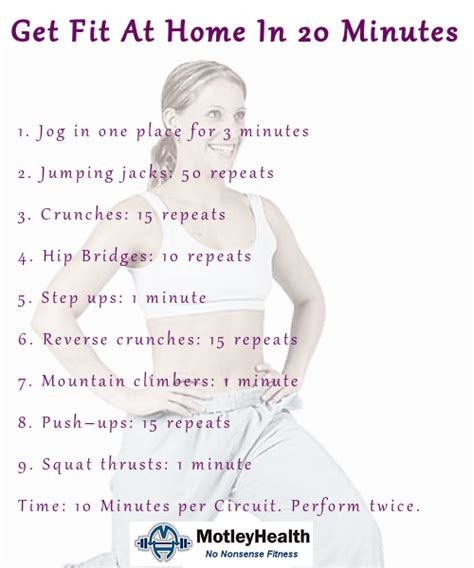 workout routines for at home