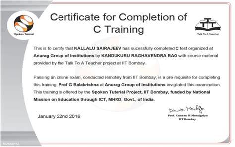spoken tutorial online test iit bombay iit bombay spoken tutorial anurag group of institutions