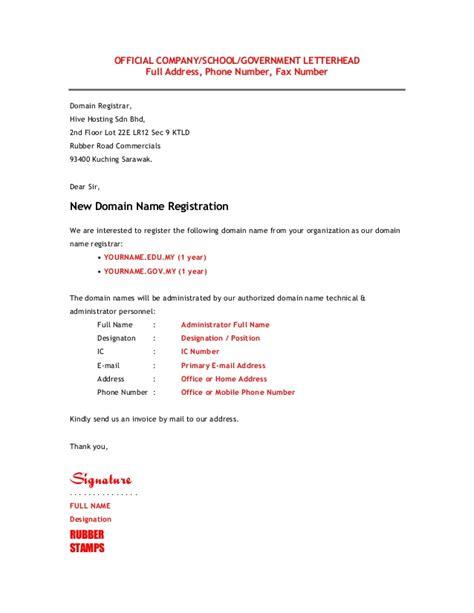 contoh surat fax contoh surat utk mohon domain name my