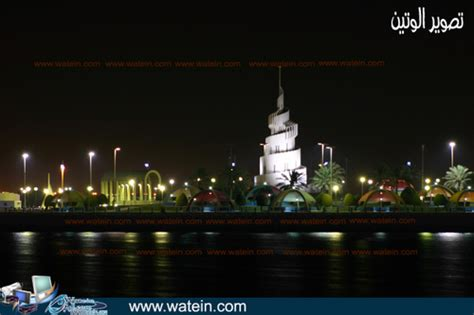 corniche dammam kingdom of saudi arabia images dammam corniche wallpaper