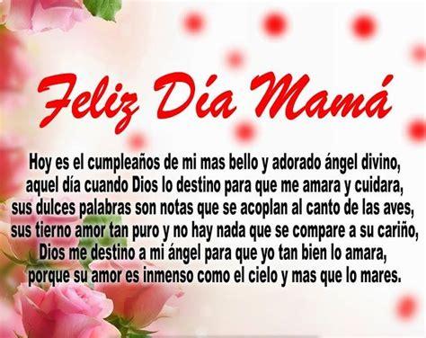 imagenes y frases de cumpleaños para mi madre feliz dia mama frases pinterest feliz dia mama