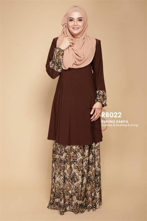 Menggosok Baju In baju kurung moden lycra rabiya ii mesra penyusuan all sold out saeeda collections