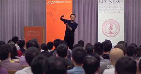 alibaba university university lecture by alibaba founder jack ma on ideas