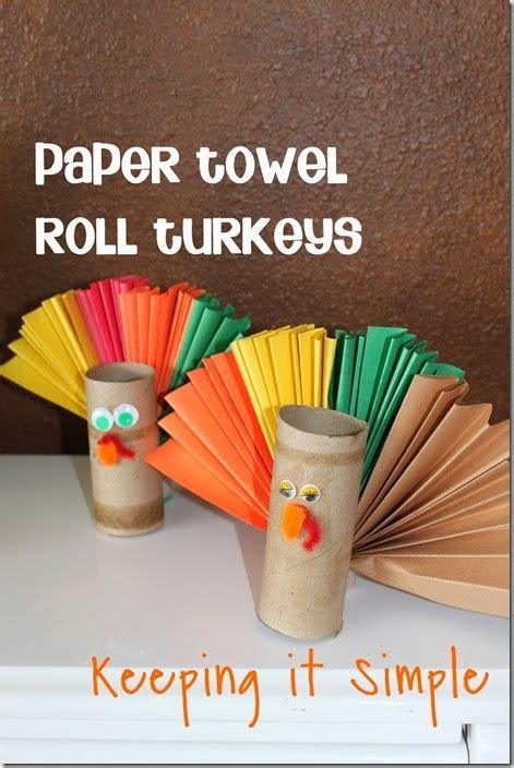 Paper Towel Rolls Crafts - simple toilets and crafts on