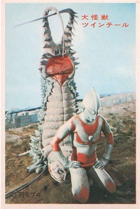 film ultraman jack 264 best ultraman images on pinterest godzilla monsters