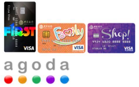 agoda debit card boc visa card get up to 12 off every wednesday with visa
