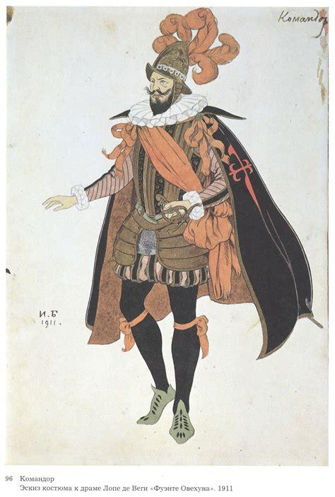 libro fuente ovejuna drama classics costume design for the drama of lope de vega s quot fuente ovejuna quot 1911 ivan bilibin wikiart org