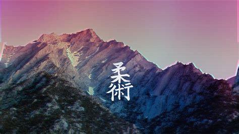 vaporwave aesthetic wallpapers hd desktop  mobile