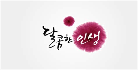 hangul tattoo generator 35 of the best designs in calligraphy top design