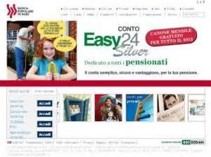 popolare di bari filiali filiali della popolare di bari a roma banche a roma