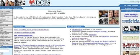 Dcfs Search Illinois Dear Dcfs This Is 2010 Thought You Should The Broken Brown Egg