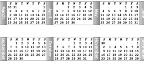 printable keyboard calendar 2016 2017 free printable monitor calendar strips