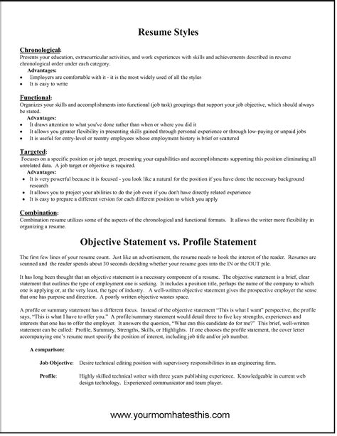 professional career objective resume format write the best resume